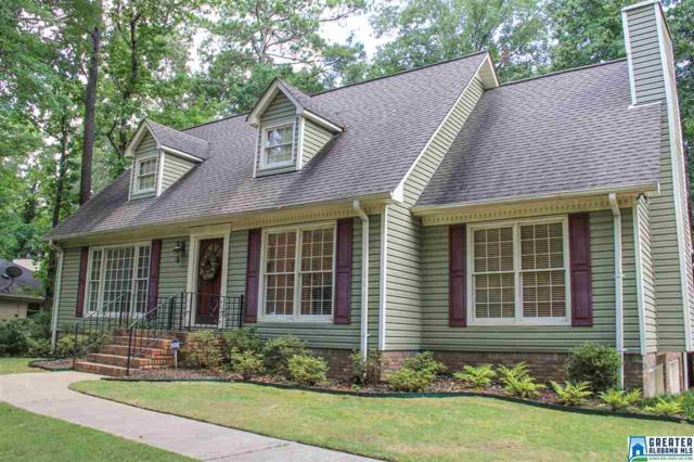 1932 Crossvine Rd, Hoover, AL 35244 (MLS #856112) :: Howard Whatley