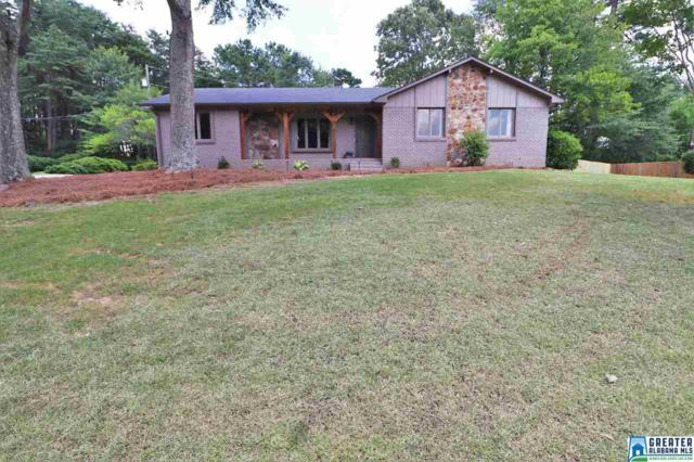 709 Mcgwier Cir, Hoover, AL 35226 (MLS #856164) :: Josh Vernon Group