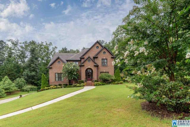 7024 Shady Oaks Ln, Trussville, AL 35173 (MLS #856234) :: LocAL Realty