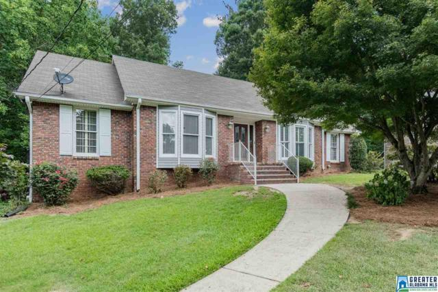 314 Tutwiler Dr, Trussville, AL 35173 (MLS #856288) :: LocAL Realty