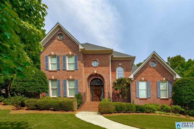 1065 Lake Colony Ln, Vestavia Hills, AL 35242 (MLS #856485) :: Gusty Gulas Group