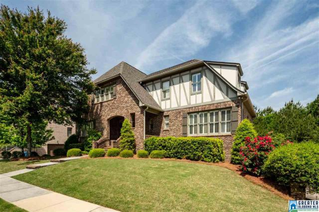 709 Hampden Place Cir, Vestavia Hills, AL 35242 (MLS #856494) :: Gusty Gulas Group