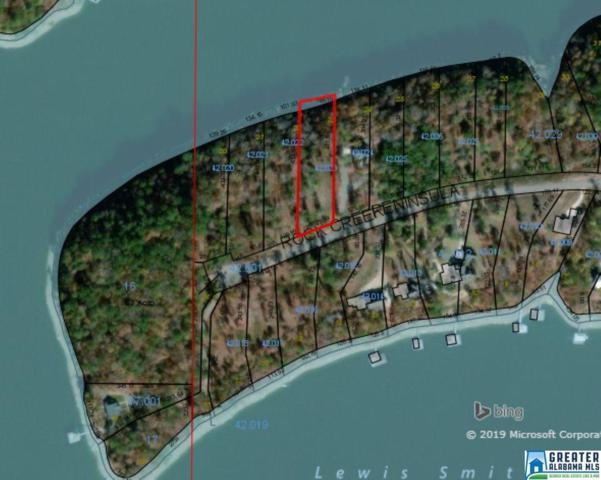 Lot 23 Rock Creek Penninsula #23, Arley, AL 35541 (MLS #856714) :: Josh Vernon Group