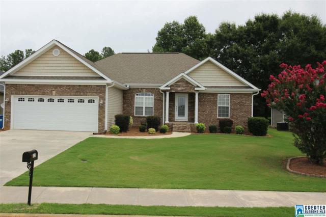 1227 SW Sagewood Pl SW, Jacksonville, AL 36265 (MLS #856818) :: LIST Birmingham