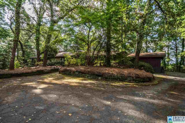 3149 Woodclift Cir, Mountain Brook, AL 35243 (MLS #857094) :: LIST Birmingham