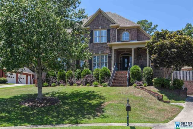 1058 Valley Crest Dr, Hoover, AL 35226 (MLS #857259) :: LocAL Realty