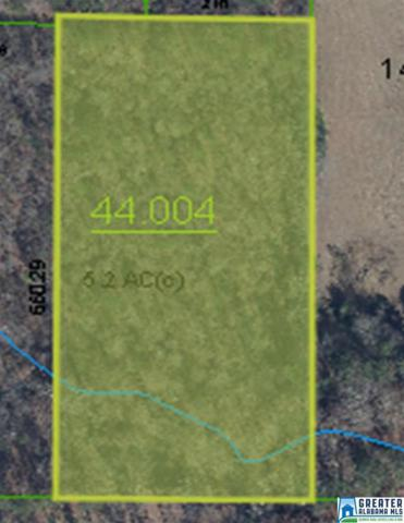 0 Anniston Beach Rd 5.11 Acres, Anniston, AL 36206 (MLS #857673) :: Josh Vernon Group