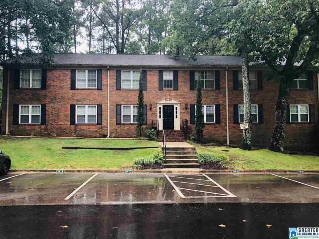 2141 Montreat Dr A, Vestavia Hills, AL 35216 (MLS #858141) :: LIST Birmingham