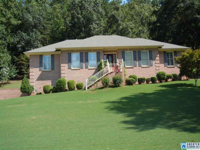 6046 Steeplechase Dr, Clay, AL 35126 (MLS #858227) :: Brik Realty