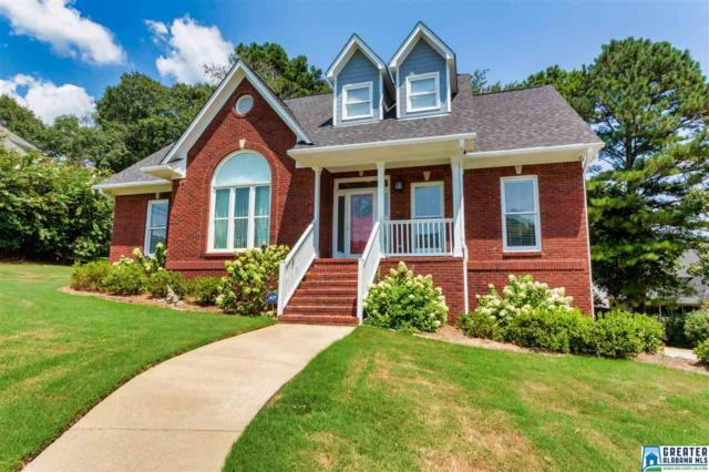 4371 Wind Song Ct, Trussville, AL 35173 (MLS #858806) :: Brik Realty