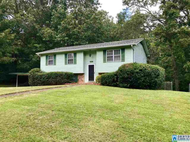 712 Twin Ridge Dr, Gardendale, AL 35071 (MLS #858818) :: LIST Birmingham