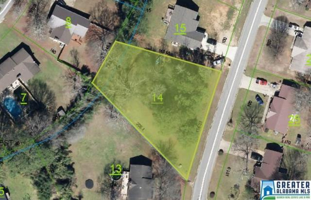 4012 Forest Ln #14, Oxford, AL 36203 (MLS #858942) :: LocAL Realty