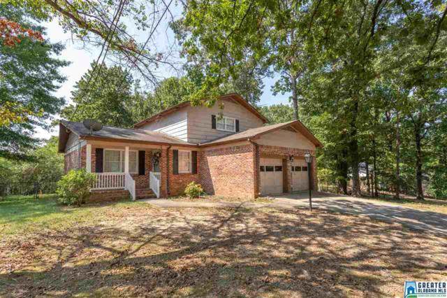 625 16TH CT NW, Center Point, AL 35215 (MLS #859087) :: LocAL Realty