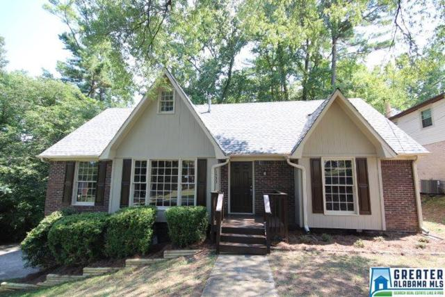1533 Hidden Lake Dr, Birmingham, AL 35235 (MLS #859154) :: LIST Birmingham