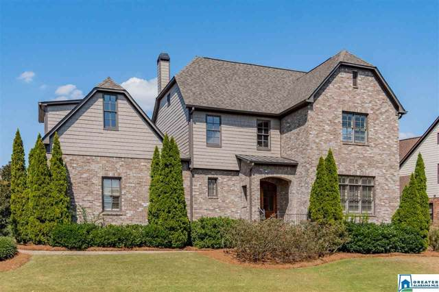 506 Boulder Lake Way, Vestavia Hills, AL 35242 (MLS #859223) :: LIST Birmingham