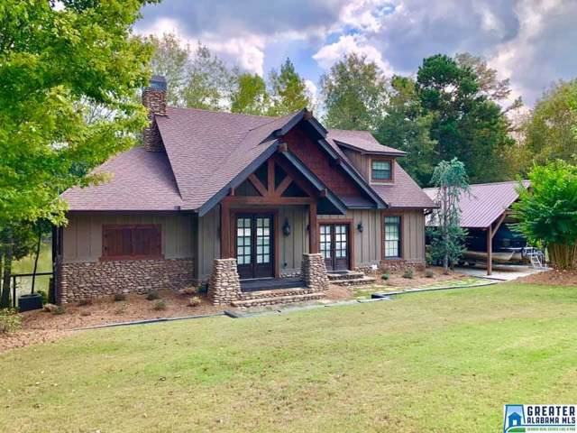 288 Cedar Valley Dr, Wedowee, AL 36278 (MLS #861930) :: LIST Birmingham
