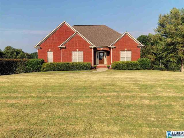 105 Willow Parc Dr, Hayden, AL 35079 (MLS #861939) :: Gusty Gulas Group