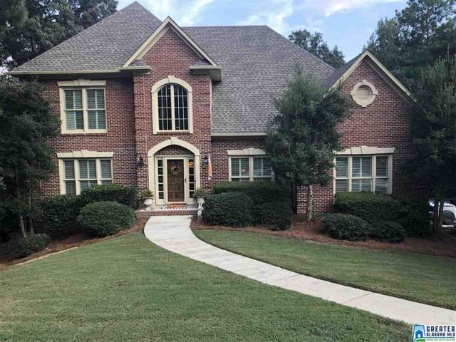2000 Forest Meadows Cir, Birmingham, AL 35242 (MLS #861961) :: LIST Birmingham