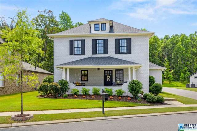 2524 Montauk Rd, Hoover, AL 35226 (MLS #861990) :: Josh Vernon Group