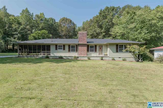 117 Brown St, Pell City, AL 35128 (MLS #862044) :: LIST Birmingham