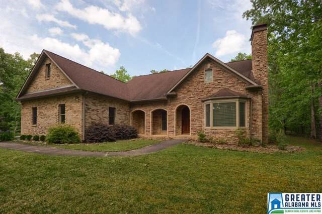500 Eddie Houts Dr, Odenville, AL 35120 (MLS #862156) :: Bentley Drozdowicz Group