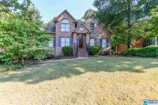 348 Cedar Hill Dr, Birmingham, AL 35242 (MLS #862174) :: Gusty Gulas Group