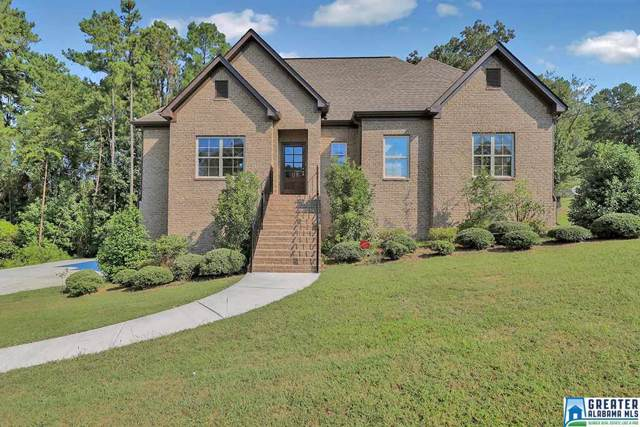 6483 Ccc Rd, Hueytown, AL 35023 (MLS #862208) :: Josh Vernon Group