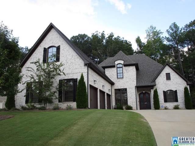 1089 Highland Village Trl, Birmingham, AL 35242 (MLS #862231) :: Josh Vernon Group
