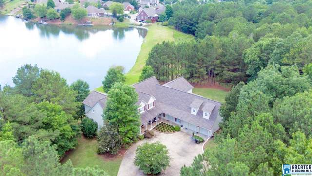 140 Windsor Ln, Pelham, AL 35124 (MLS #862238) :: Gusty Gulas Group