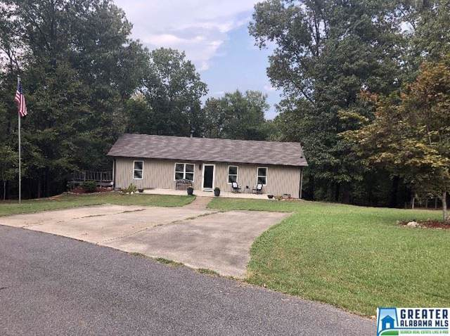 214 Lockridge Ln, Riverside, AL 35135 (MLS #862242) :: LIST Birmingham