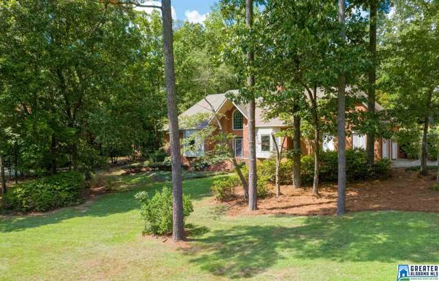 5312 Mountain Park Cir, Indian Springs Village, AL 35124 (MLS #862250) :: LIST Birmingham