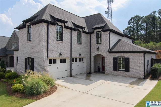 4962 Ridge Pass, Hoover, AL 35244 (MLS #862254) :: Josh Vernon Group