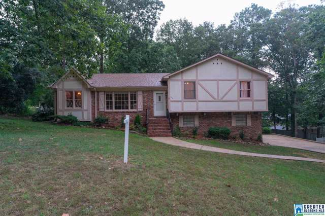 1415 Steven Dr, Hoover, AL 35226 (MLS #862264) :: Josh Vernon Group