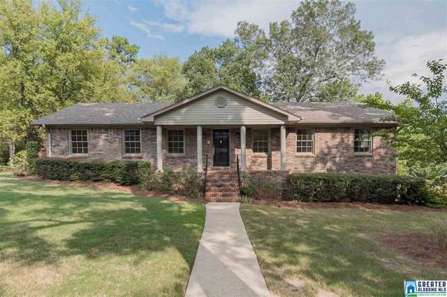 233 Caliente Dr, Hoover, AL 35226 (MLS #862272) :: Josh Vernon Group