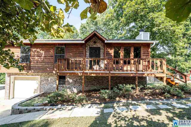7440 Plantation Rd, Pinson, AL 35126 (MLS #862282) :: LIST Birmingham