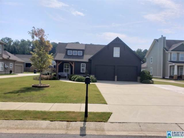 4068 Verbena Dr, Moody, AL 35004 (MLS #862307) :: Bentley Drozdowicz Group