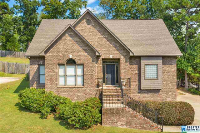 7020 Chula Vista Way, Trussville, AL 35173 (MLS #862310) :: LIST Birmingham