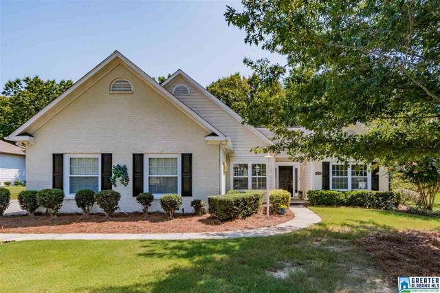 6111 Hidden Brook Dr, Trussville, AL 35173 (MLS #862411) :: LIST Birmingham