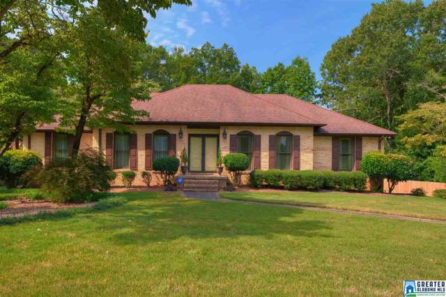 6500 Quail Run Dr, Pelham, AL 35124 (MLS #862472) :: Josh Vernon Group