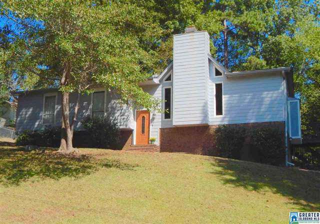 4610 Stonebridge Cir, Irondale, AL 35210 (MLS #862569) :: Bentley Drozdowicz Group