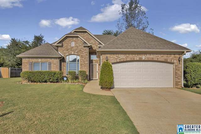 2519 Joey Adkins Dr, Moody, AL 35004 (MLS #862576) :: Bentley Drozdowicz Group