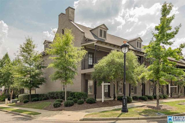 2381 Village Center St, Hoover, AL 35226 (MLS #862585) :: Josh Vernon Group