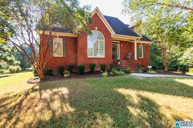 7205 Bent Creek Cir, Pinson, AL 35126 (MLS #862588) :: Gusty Gulas Group