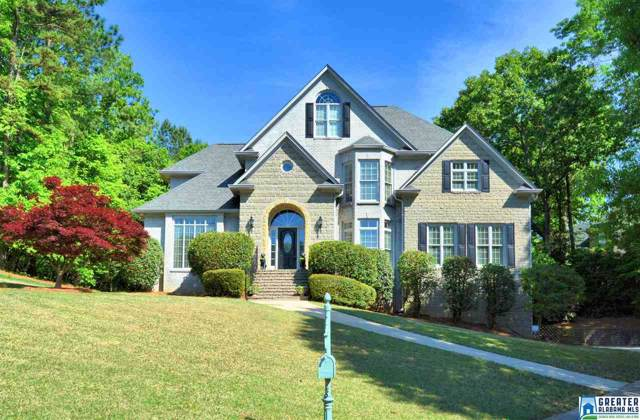 818 Highland Lakes Way, Birmingham, AL 35242 (MLS #862604) :: Josh Vernon Group