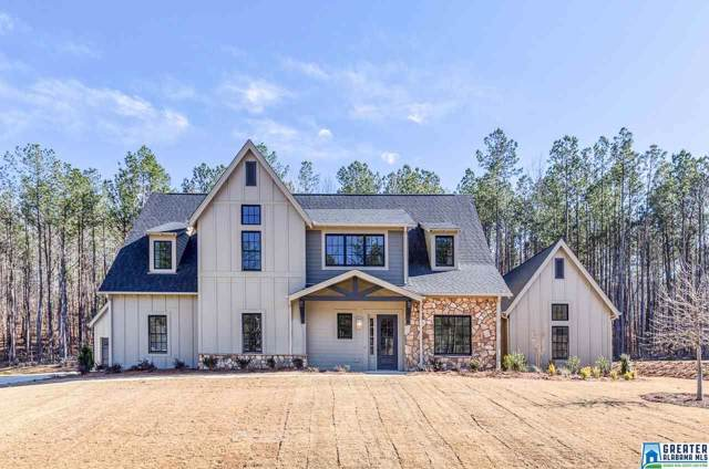 2776 Blackridge Ln, Hoover, AL 35244 (MLS #862659) :: Josh Vernon Group