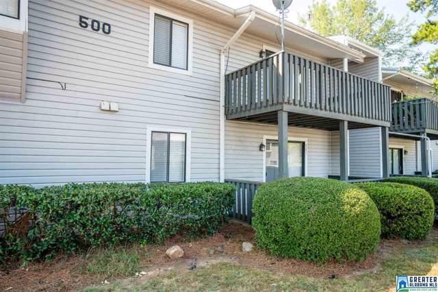 501 Woodland Village #501, Homewood, AL 35216 (MLS #862685) :: Howard Whatley