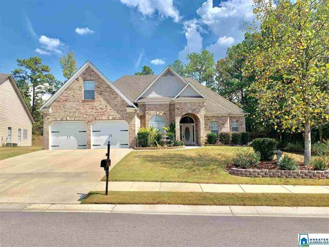 1000 Kerry Dr, Calera, AL 35040 (MLS #862704) :: Josh Vernon Group