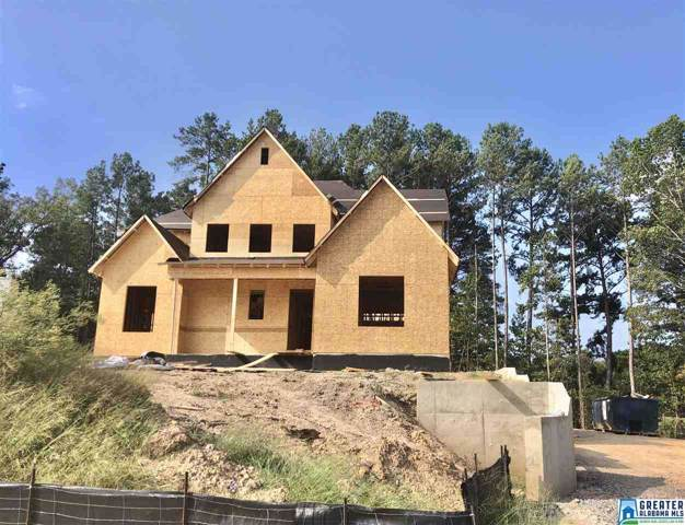 119 Birkdale Ln, Pelham, AL 35124 (MLS #862767) :: Gusty Gulas Group
