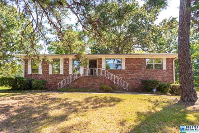 1835 Mara Dr, Center Point, AL 35215 (MLS #862779) :: LIST Birmingham