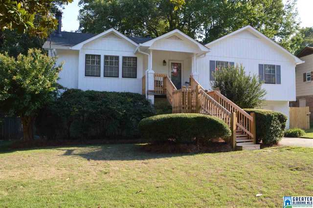 250 Cambo Dr, Hoover, AL 35226 (MLS #862868) :: Josh Vernon Group